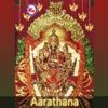 Aarathana