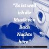 『バッハの旋律を夜に聴いたせいです。』 ジャケット画像