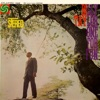 At Long Last Love (LP Version)  - Billy Taylor
