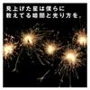 きらり / トゥモロウズ ソング - EP ジャケット写真