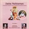 Datta Vaibhavam Vol 2