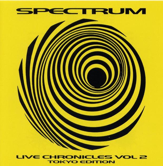 Spacemen 3 / Spectrum - Untitled