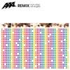 AAA REMIX ~non-stop all singles~ ジャケット写真