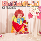 Download Pamyupamyurevolution - Kyary Pamyu Pamyu on iTunes (Electronic)