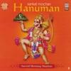 Sankat Mochan Hanuman Sacred Morning Mantras