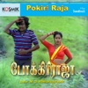 Pokiri Raja (Original Motion Picture Soundtrack) - EP