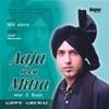 Aaja Wey Mitra