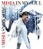 In My Soul / Snow Song - EP ジャケット写真