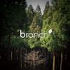 Branch - EP