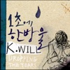 A Drop Per Second (feat. Dynamic Duo) - Single, K.Will