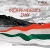 Independence Day Best Patriotic Songs, A. R. Rahman