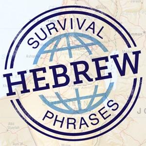 Hebrew survivalphrases m4hsunfo