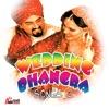 Wedding Bhangra Songs 2