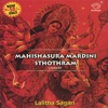Mahishasura Mardini Sthothram