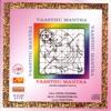 Vaasthu Mantra Sacred Sanskrit Recital