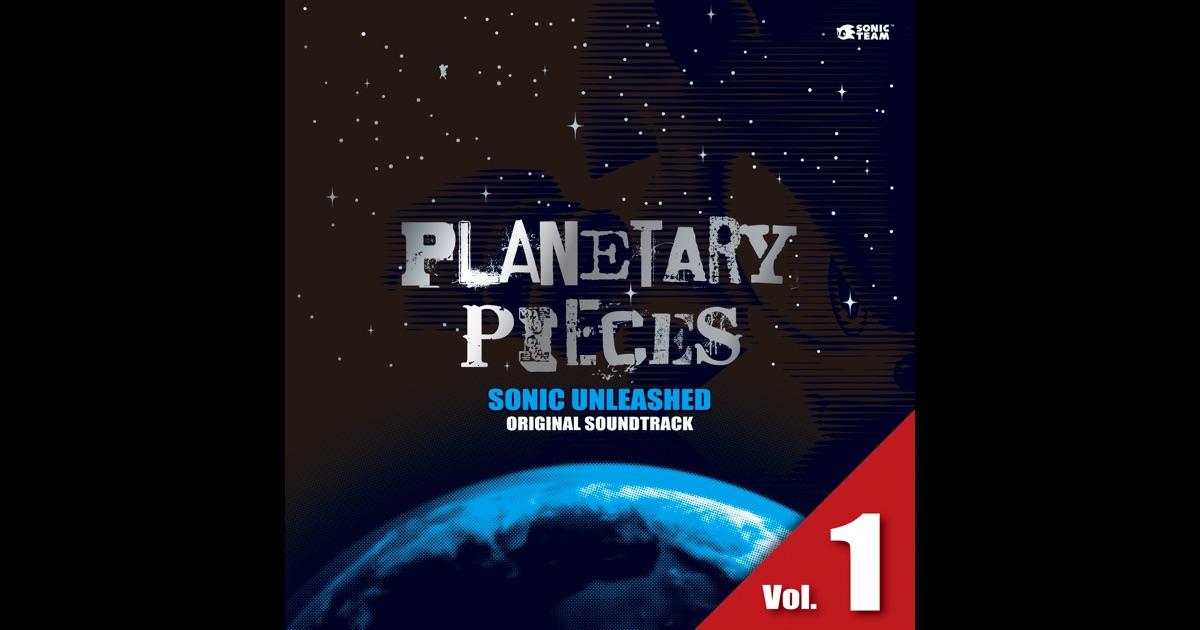 Various - Planetary Exodus