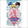 CLAMP School Detectives Mini Sound Track - Single ジャケット写真