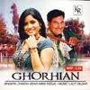 Ghorhian