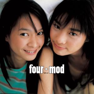 โฟร์-มด - Four-Mod