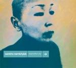 Sainkho Namtchylak - Tuva Blues