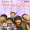 Ankith Pallavi and Friends (Original Motion Picture Soundtrack)