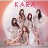 Kara Collection (Deluxe Edition) ジャケット写真