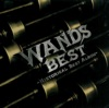 WANDS Best: Historical Best Album ジャケット画像