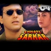 Chhote Sarkar Original Motion Picture Soundtrack