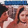 Sasural (Original Soundtrack)