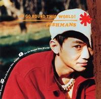 Go Go Round This World! - EP