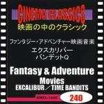 CINEMA CLASSICS Fantasy & Adventure Movies : EXCALIBUR,TIME BANDITS