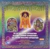 Sri Satyanarayana Suprabatham Sri Venketeshwara Suprabatham Sri Lakshmi Narasimha Suprabatham