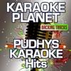 Puhdys Karaoke Hits (Karaoke Planet) - EP ジャケット写真