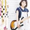 HELLO ~Paradise Kiss~ - EP ジャケット写真