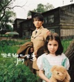 China Top 10 Songs - 七里香 - 周杰伦