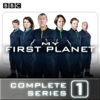 Phil Whelans - My First Planet: The Complete Series 1 artwork