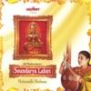 Sri Soundarya Lahari