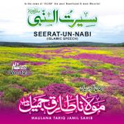 Seerat-un-Nabi Vol. 123 - Islamic Speech - Maulana Tariq Jamil Sahib - Maulana Tariq Jamil Sahib