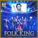 The Folk King - Ustad Kuldeep Manak, Aman Hayer, Jazzy B, Manmohan Waris, A.S. Kang, Sukshinder Shinda, Malkit Singh, Balwinder Safri & Angrej Ali