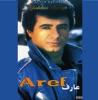 47 Aref Golden Songs