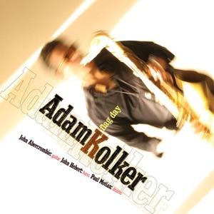 Adam Kolker - Gnash