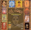 Bakthiranjani Telugu Devotional