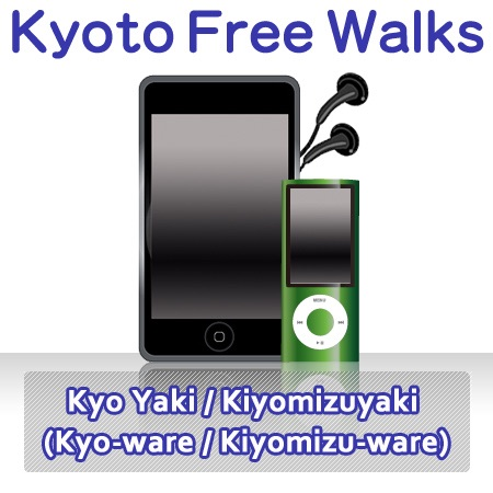 Kyo Yaki / Kiyomizuyaki(Kyo-ware / Kiyomizu-ware)
