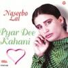 Pyar Dee Kahani