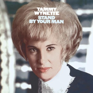 Tammy Wynette - Cry, Cry Again - Line Dance Music
