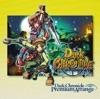 Dark Chronicle Premium Arrange (Gamemusic)