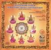 Sri Astalakshmi Stothram, Sri Mahavishnu Sahasra & Ashtotharanamam (Sacred Sanskrit Recital)