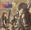 Valkyria Chronicles 3 (Original Soundtrack) ジャケット写真