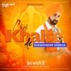Choj Khalse De Single