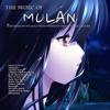 The Music of Mulan (Music From the Motion Picture) - The Hollywood Symphony Orchestra
